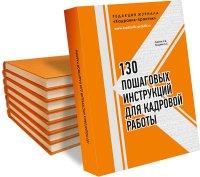 Книги картинка 2 цв.jpg